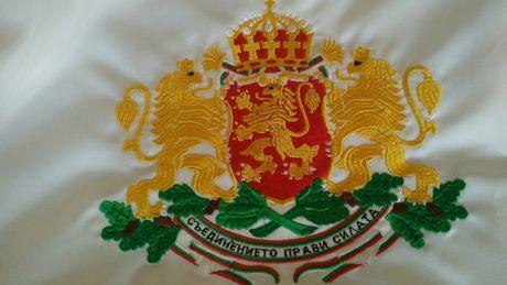 Ново голямо шито знаме на България с бродиран герб