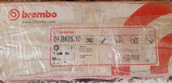 Брембо предни дискове за Нисан Навара