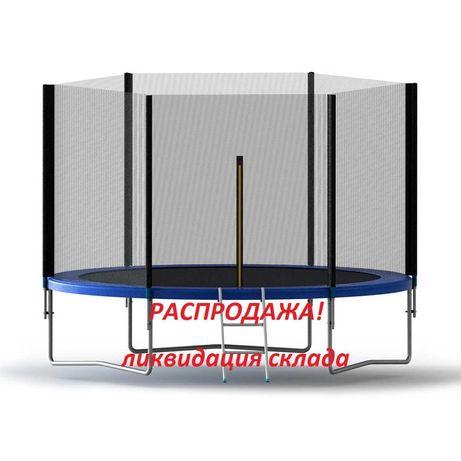 Батут пружинный с защитой XGK-10W диаметр 305 см