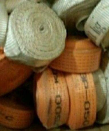 Продам стропы текстильные чалка стропы тросс буксировычный трос стяжка