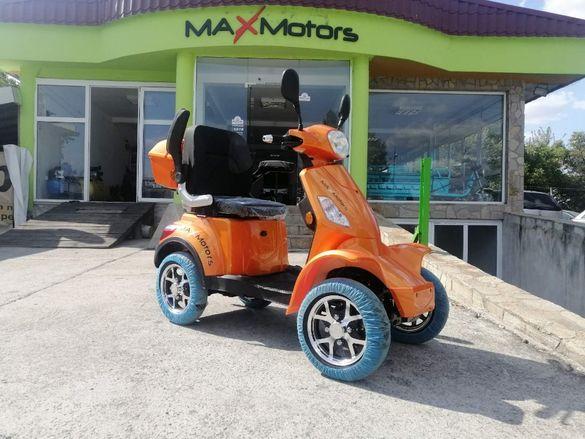 MaXmotors Електрическа четириколка Едноместна Скутер 1500w