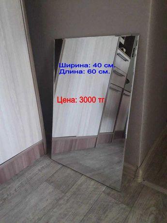 Продам два советских зеркала