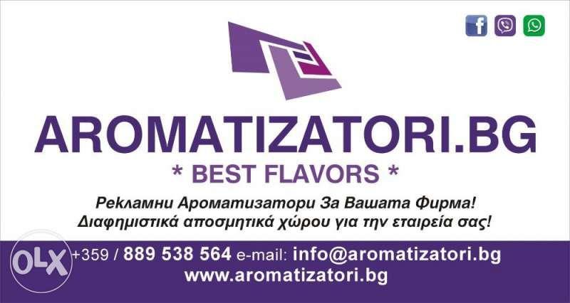 Рекламни Ароматизатори / Ароматизатори / Ароматизатори за Кола гр. Кърджали - image 1
