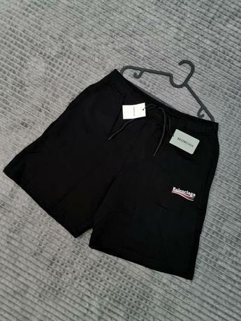 Pantaloni scurti BALENCIAGA Waves - OVERSIZE/bumbac/largi