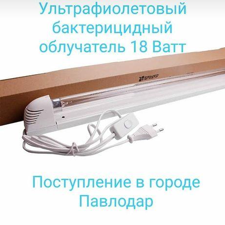 Продам новые кварцевые ультрафиолетовые лампы 18 ват