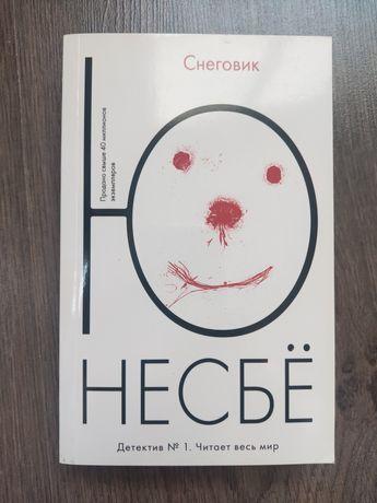 Снеговик Несбе книги Алматы