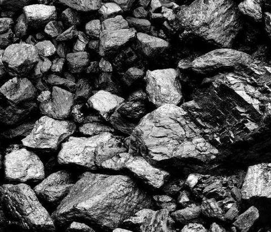 Уголь чистый отборный, Доставка