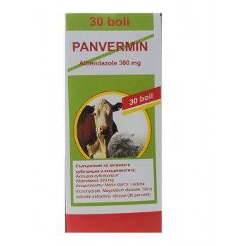 ПАНВЕРМИН(Albendazole 300mg) обезпаразитяване на животни