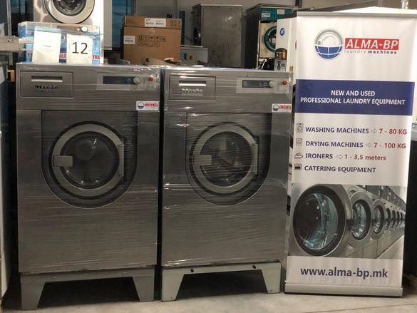 Професионална перална - пералня Миеле