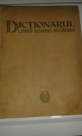 Dictionarul Limbii Romine Moderne -1958