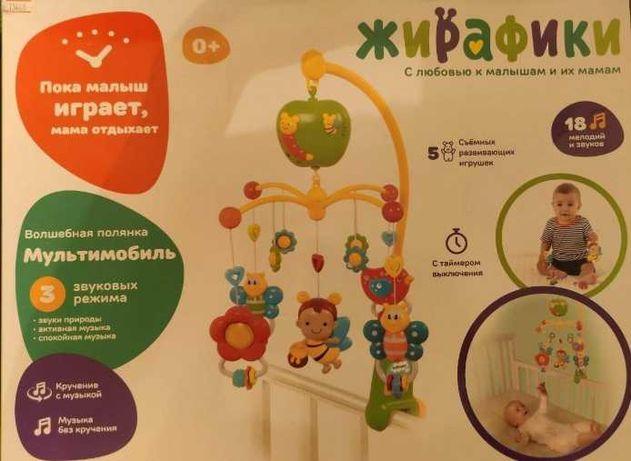 Детский мультимобиль на детскую кровать, с таймером