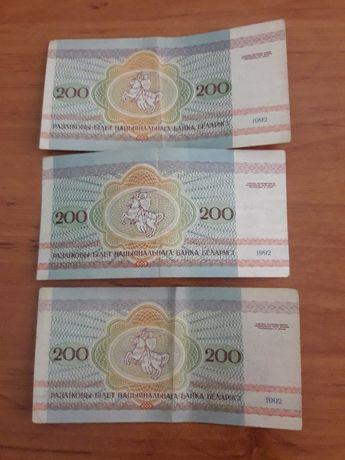 Банкнота от 200 рубли
