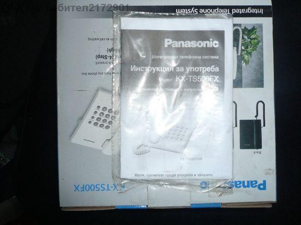 Нова цена! Продавам телефон Панасоник