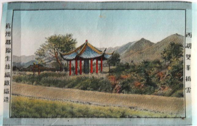 Пагода картина гобелен Китай