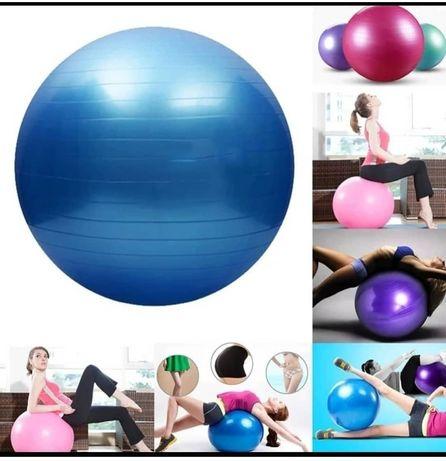 Фитбол гимнастический мяч 75см 85см
