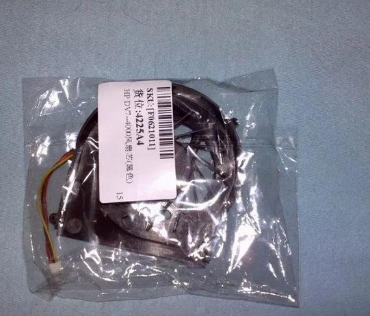 Cooler ventilator laptop HP Pavilion DV7-4000 - sigilat