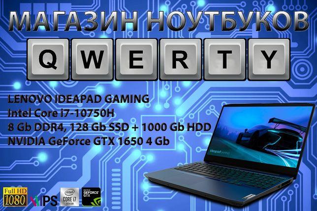 Новый Lenovo (Core i7-10750H, GTX 1650 4 gb, 128 SSD + 1000 Gb)