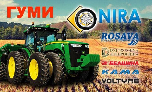 Руски Гуми за Индустриална Техника-трактори,фадроми,бобкат,багери