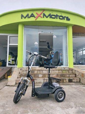 Електрическа Триколка Max Motors Нов Модел А3 С Предно Предаване