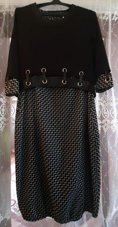Продам платье-сарафан