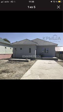 Новый дом без хозян. В городе привокзалный ул. Грибаедова