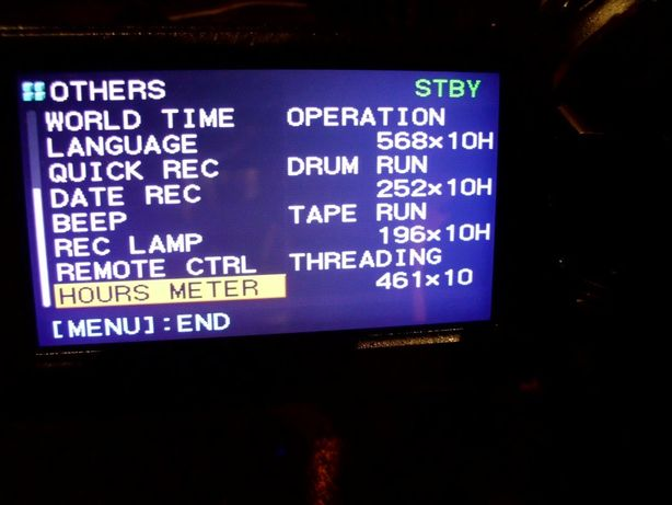 Sony HVR-V1P HDV 1080i1080p, 50i 25p PAL Cinema Style Camcorder