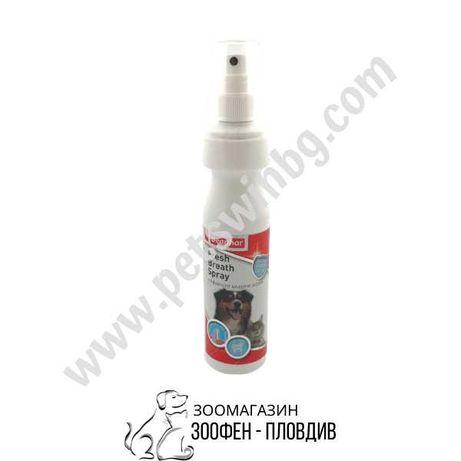 Beaphar Fresh Breath Spray 150ml - Спрей за свеж дъх  - за Куче/Коте