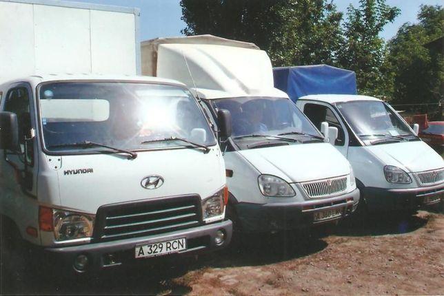 Грузогазели и мебельные фургоны, грузчики, Павлодар, Караганда-Алматы