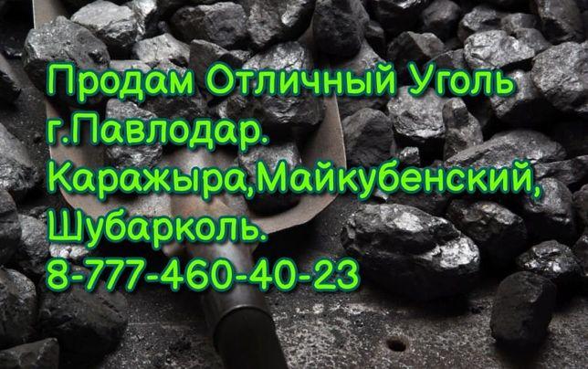 Продам с доставкой уголь в Павлодаре