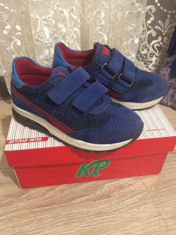 Продаются кроссовки KemalPafi