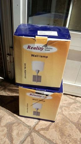 Лампи и полюлей
