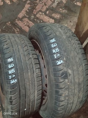 резина r15 шины r15 колеса r15