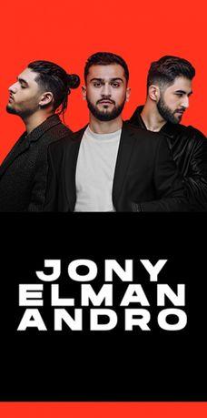 2 билета на концерт Jony Andro Elman