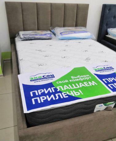 Российский фабричный матрас Экосон со склада в Астане (беспл. доставка