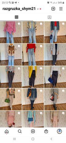 Женская одежда новые и б/у, Обувь зима, осень, лето, Сумки