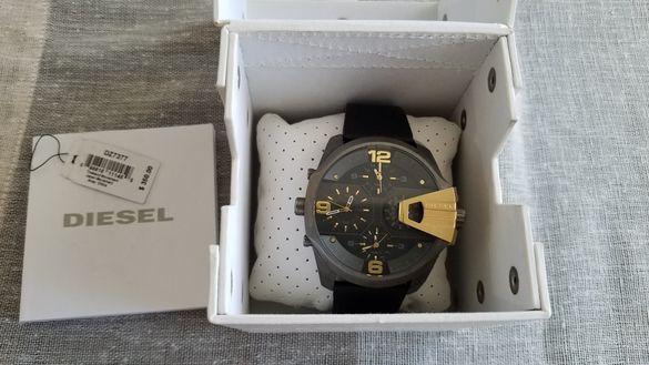 Продавам часовник!