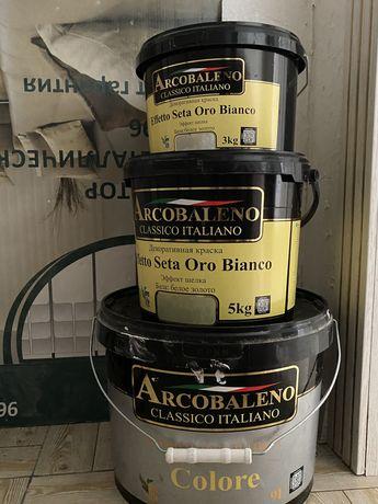 Декоротивная краска Arcoboleno