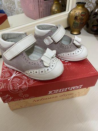 Продам туфли обувь сандали для девочки Юничел