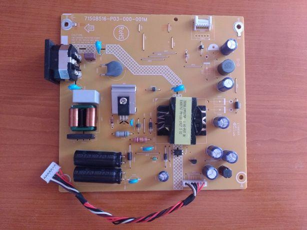 Power Supply 715G8516-P03-000-001M
