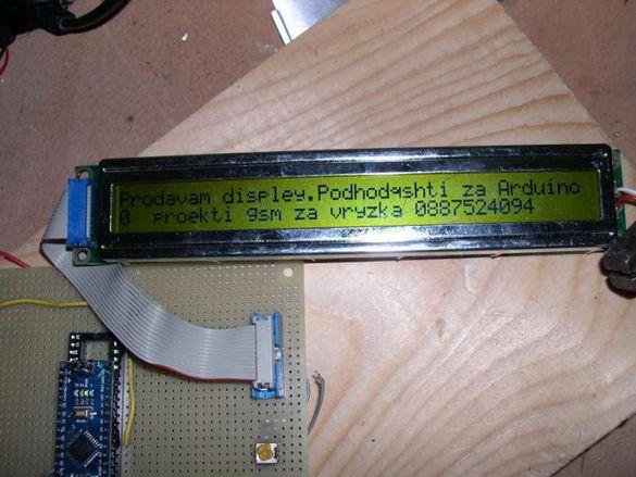 Ардуино съвместими Дисплей 40х2 оригинален HD44780 hitachi.