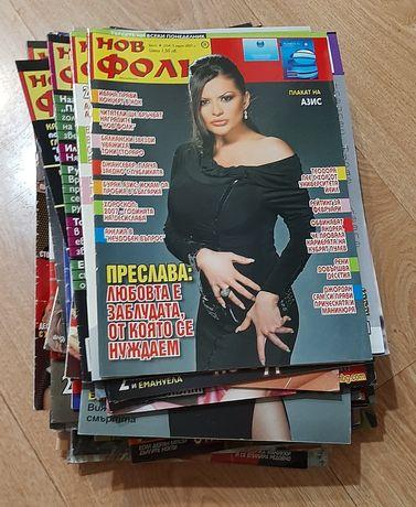 Голяма колекция от поп фолк плакати, списания, картички, календарчета