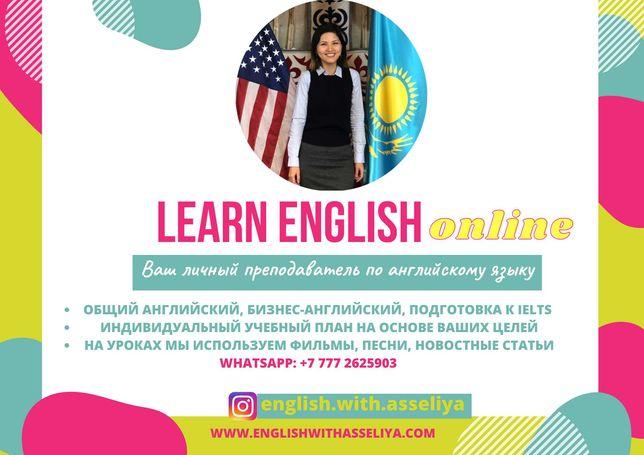 В новый учебный год с английским!