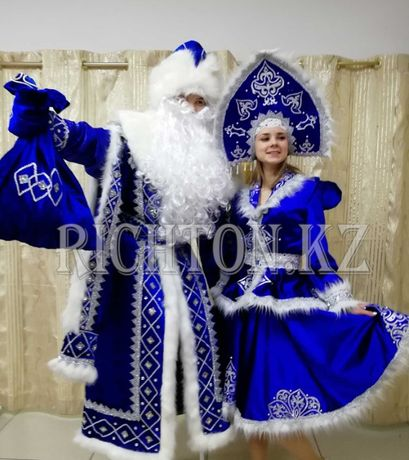 Костюм деда Мороза и Снегурочки. Синий цвет.