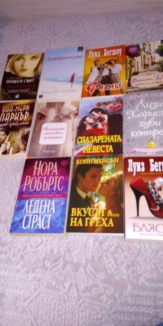 Книги на половин цена от коричната