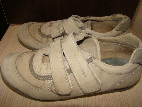 Обувки Капчица за момче 35 номер