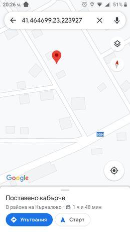 Парцел-топ регулация.Парцела се намира на 50 метра от главен път1084.