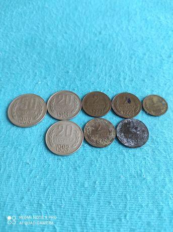 Стари монети от1989, 1990г.