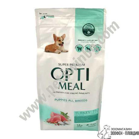 OptiMeal Puppy Dog All Breeds 1.5/4/12/20кг - за Кучета до 1 година