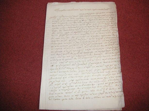 Documente vechi in chirilica - 1828 (lot 10 bucati)