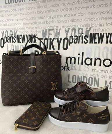 Set Louis Vuitton (Geantă +portofel +adidași)/new model /Franta